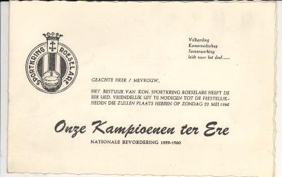 Uitnodiging tot de feestelijkheden ter gelegenheid van de kampioenenviering van Sportkring Roeselare