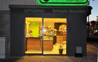 De winkel, Bakkerij Willaert, Beveren